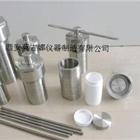 供应水热合成反应釜25ml/50ml/100ml/200ml