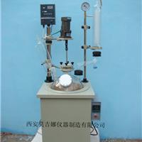 供应单层玻璃反应釜/单层玻璃反应釜报价