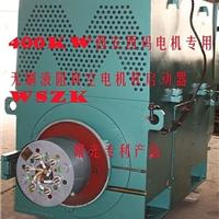 供应去滑环碳刷电机起动器