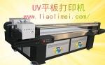 东方龙科打印设备有限公司