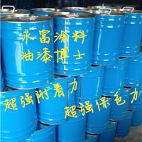 供应醇酸油漆购买技巧