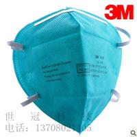 供应3M9132医用N95口罩 PM2.5防护口罩