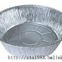 供应铝箔制餐桌盛菜用具