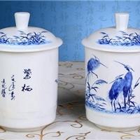 陶瓷杯子价格,陶瓷杯子图片,景德镇日用瓷