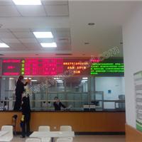 供应南京LED电子显示屏哪家好,价格优惠