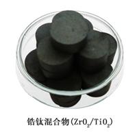 供应锆钛混合物材料 锆化物