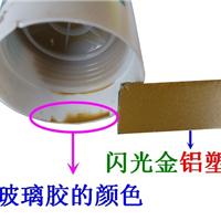 供应铝塑板专用耐候性玻璃胶