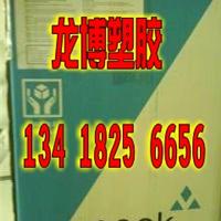 供应 PEEK 德国雷曼福斯 7994 聚醚醚酮