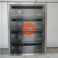 供应XFY-0104不锈钢信报箱