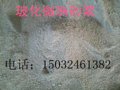 【生产厂家】聚合物抗裂砂浆多少钱一吨、