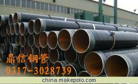 供应DN200厚壁3pe防腐钢管长沙代理
