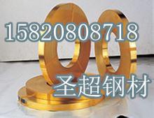 供应美国进口AMPC021铝青铜