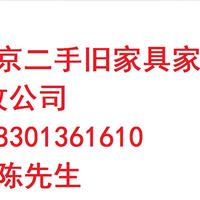 北京通州旧空调回收,通州旧家具电器回收公司