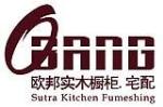 上海易邦家居配套有限公司