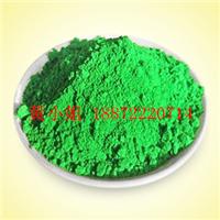 供应氧化铁绿840 水泥制件颜料