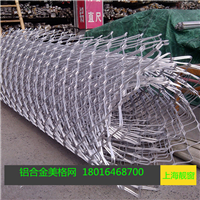 铝合金铝防护网丝美格网防盗装饰网