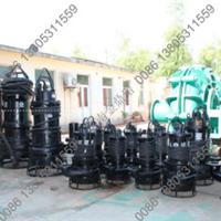 供应辽宁大型吸砂泵NSQ吸砂泵