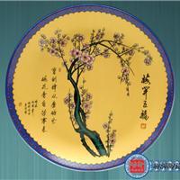 供应大瓷盘,手绘大瓷盘,大瓷盘价格