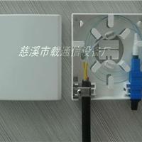 三口光电混合插座盒