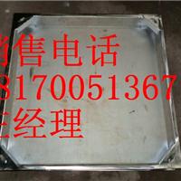 赤峰不锈钢井盖厂家生产价格