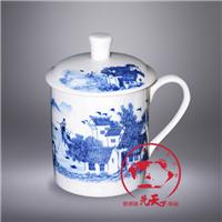 定做陶瓷茶杯,陶瓷茶杯加照片