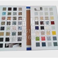 供应瓷砖色卡册 水晶马赛克样品册展板