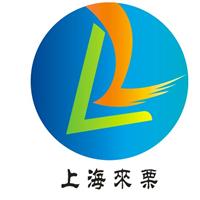 上海来栗自动设备有限公司