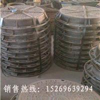 球墨铸铁井盖厂家批发 dn700圆形铸铁井盖