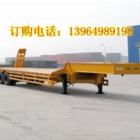 13米低平板半挂车拖车