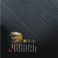 新中式多层实木复合地板-明雅系列-黑彩罩金