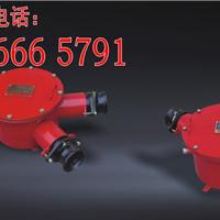 供应BHG1-200/6-2G高压电缆接线盒
