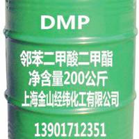 邻苯二甲酸二甲酯性质、指标、用途