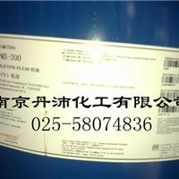 供应道康宁原装PMX-200硅油