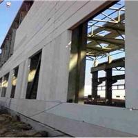 供应保温建材ALC板材