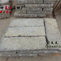 供应山东青石,园林石材,雕刻石材,青石