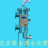 供应黄锈水处理器,综合水处理器,自动排污机