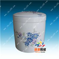 供应陶瓷骨灰盒 景德镇陶瓷骨灰盒 骨灰坛