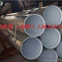 涂塑钢管,环氧粉末涂塑钢管,涂塑管厂家