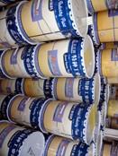 供应山东厂家直销低价醇酸沥青漆