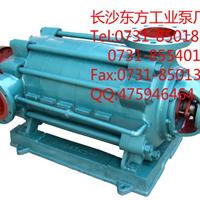 供应水泵D280-43*7,清水多级泵D280-43*7