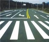 山东厂家直销质优价廉的马路划线漆