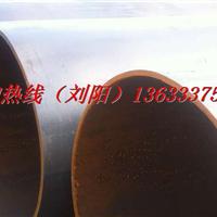 环氧富锌防腐钢管,环氧富锌底漆防腐