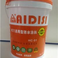 广州爱迪斯K11通用型防水涂料-防水涂料价格