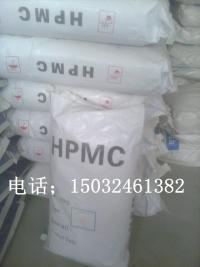 供应增稠剂羟丙基甲基纤维素(HPMC)