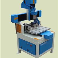 琥珀蜜蜡雕刻机手把玩雕刻机-北京工厂直供