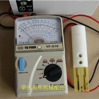 涂料导电测试仪 YF510涂料油漆测量表
