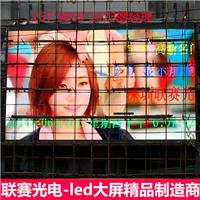 舞台背景防水led大电视屏幕