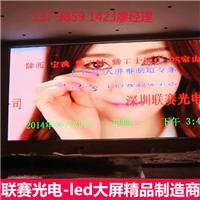 文山广场LED大电视