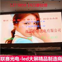 商场百货大楼led广告电子屏一般做大的尺寸合适