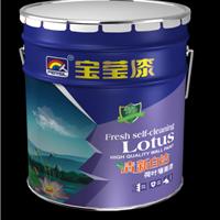 防腐涂料品牌 宝莹油漆厂家免费加盟